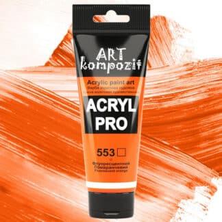 Акриловая краска 553 Оранжевый флуоресцентный 75 мл Kompozit
