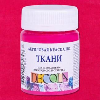 Краска акриловая по ткани на водной основе Decola 335 Розовая светлая 50 мл ЗХК «Невская палитра»