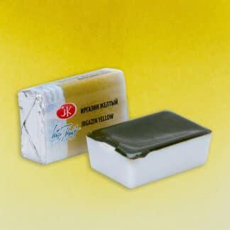 Акварельная краска Белые ночи 2,5 мл 257 Иргазин желтый ЗХК «Невская палитра»