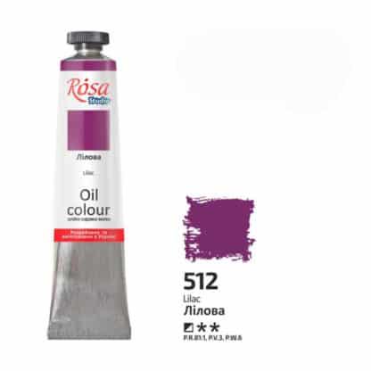 Масляная краска Rosa Studio 512 Лиловый 60 мл Украина